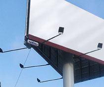 cварные рекламные щиты в Славгороде